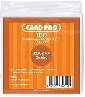 Протекторы для карточных настольных игр 82х82 мм куадро Card Pro