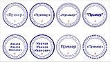 Срочное изготовление печати и штампов в Алматы для врачей, фото 3