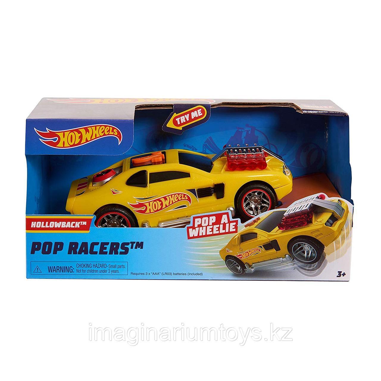 Машинка Hot Wheels Pop Racers 13 см желтая