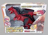 Дракон Dinosaur Planet со светом и звуком