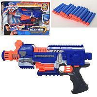 Детский Бластер Elite Sharp Blaster SB330