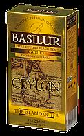 Чай чёрный пакетированный Остров Цейлон Золотой Gold, 25пак Basilur