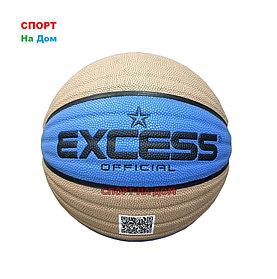 Тренировочный баскетбольный мяч Excess Official
