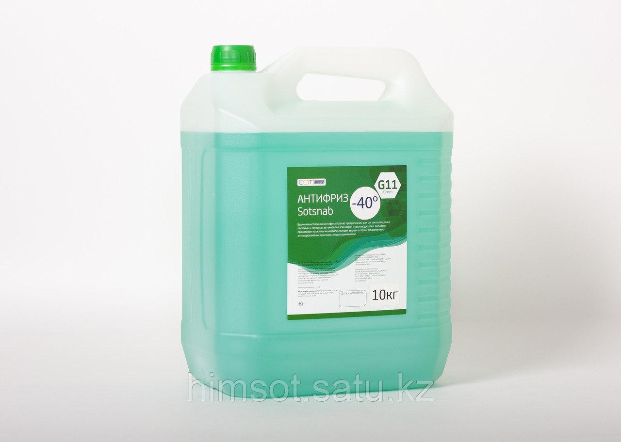 Антифриз G11 зелёный 10кг
