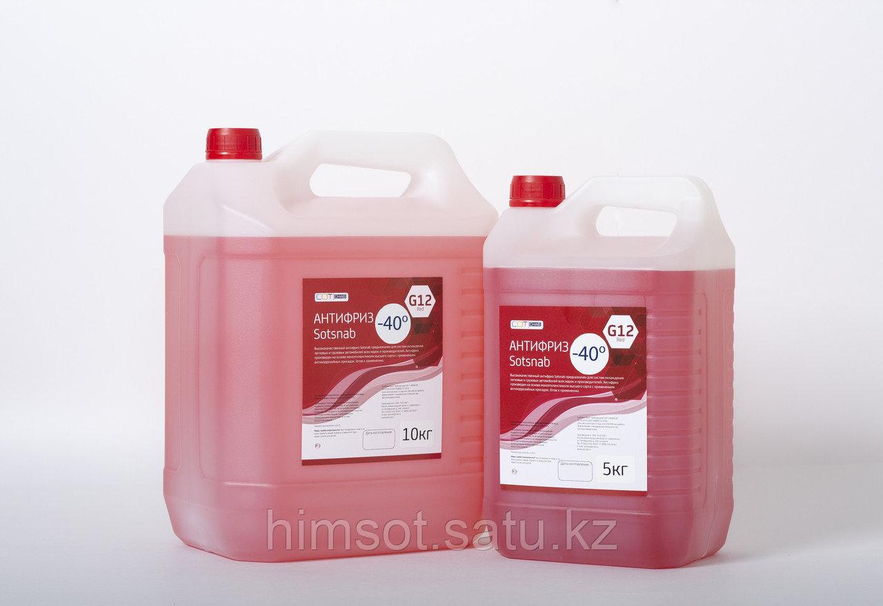 Антифриз G12 10кг, 5кг RED