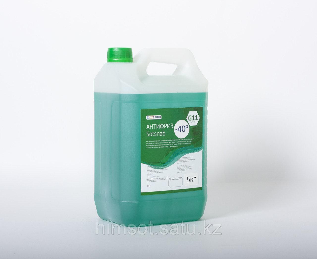 Антифриз G11 зелёный 5кг