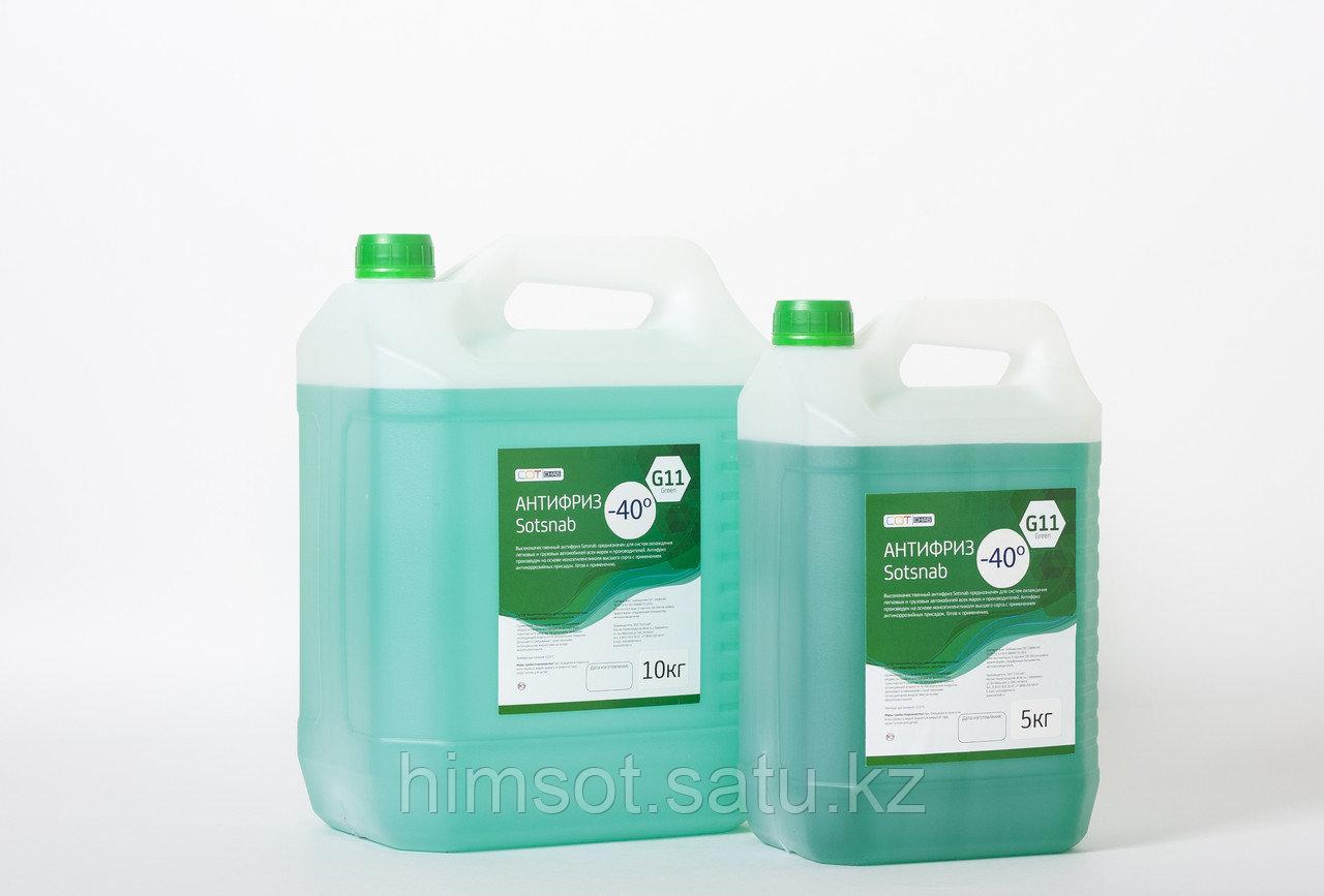 Антифриз G11 Sotsnab зелёный 20кг