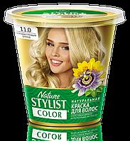 ФК 7567 Натуральная краска для волос Nature Stylist Color Тон 11.0 Перламутровый блонд
