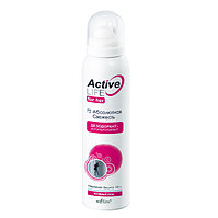 BV Active Life Дезодорант-антиперспирант ДЛЯ НЕЕ (женск/белый) 150 мл