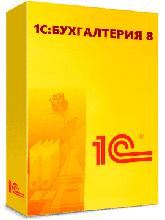 1С:Бухгалтерия для Казахстана