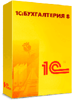 1С:Зарплата и управление персоналом 8 для Казахстана