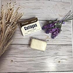 Мыло с коллагеном
