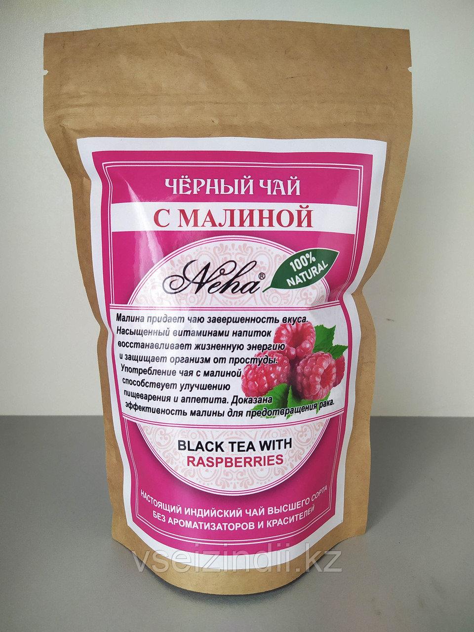 Чай черный листовой с малиной , NEHA .BLACK TEA WITH RASPBERRIES 100гр