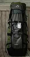 Рюкзак МАНАРАГА Конжак-120 V2 (сине-серый )