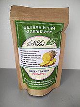 Чай зеленый листовой с ананасом. NEHA .GREEN TEA WITH  PINEAPPLE.100гр. Индия
