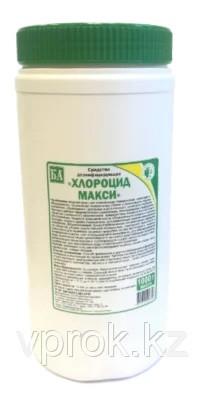 Дезинфицирующее средство Хлороцид Макси ( натриевая соль дихлоризоциануровой кислоты), 300 табл., 1 кг