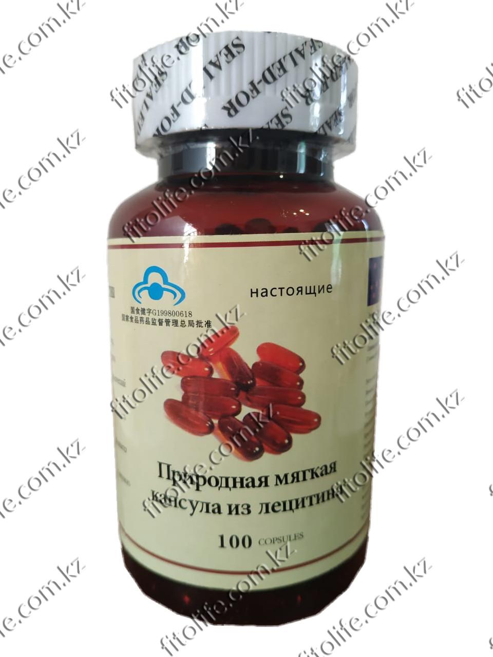 Природные мягкие капсулы из лецитина, 100шт