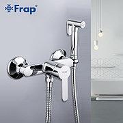 Смеситель с гигиеническим душем Frap F2041 хром