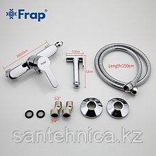 Смеситель с гигиеническим душем Frap F2041 хром, фото 3