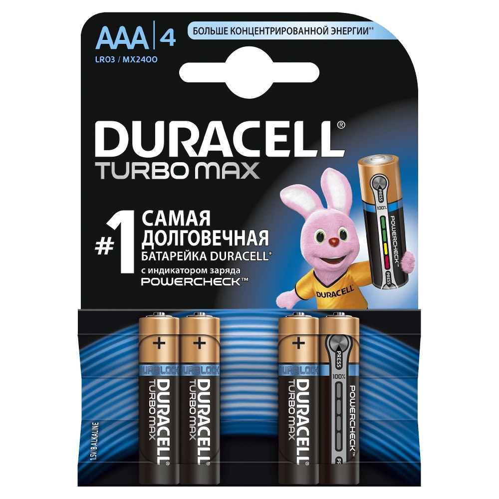 Батарейка DURACELL TurboMax AAA 4шт 1.5V LR03  STW17 (мизинчиковые)