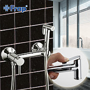 Смеситель с гигиеническим душем Frap F7503 хром