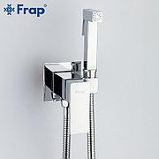 Смеситель с гигиеническим душем Frap F7506 хром