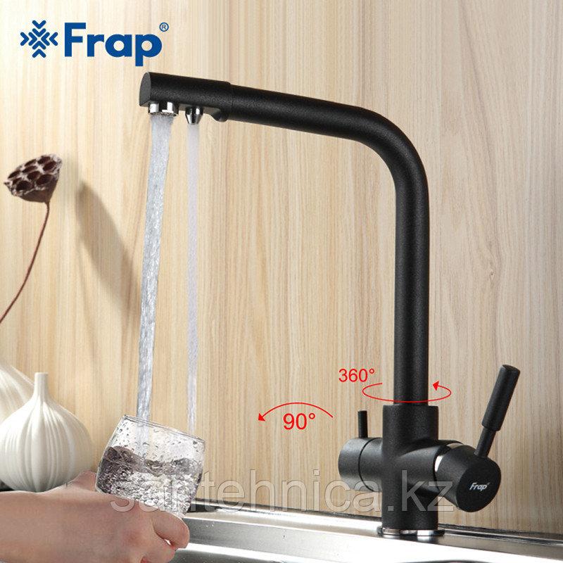 Смеситель для кухни с питьевым каналом черный Frap F4352-7