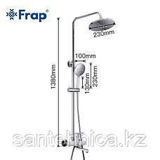 FRAP F2449 Душевая стойка белая/хром, фото 2