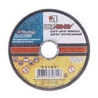 Отрезной диск по металлу Луга Абразив 180*2,0*22