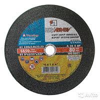 Отрезной диск по металлу Луга Абразив 230*2,0*22