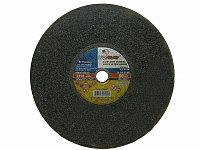 Отрезной диск по металлу Луга Абразив 400*3.0*32.2