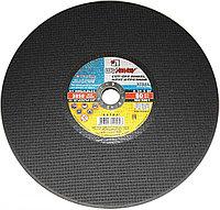 Отрезной диск по металлу Луга Абразив 400*4.0*32.2