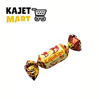 Конфеты Кара-Кум 1кг