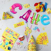 Набор для оформления праздника 'Яркий День Рождения'