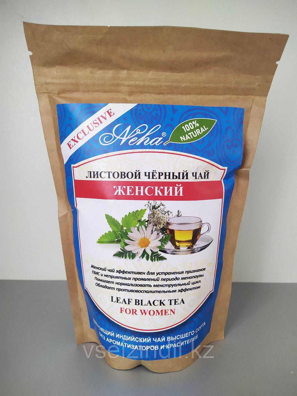 Листовой черный ЧАЙ ЖЕНСКИЙ . LEAF BLACK TEA  FOR WOMEN.  NEHA 100гр Индия