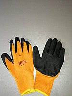 Перчатки облитые оранжевые