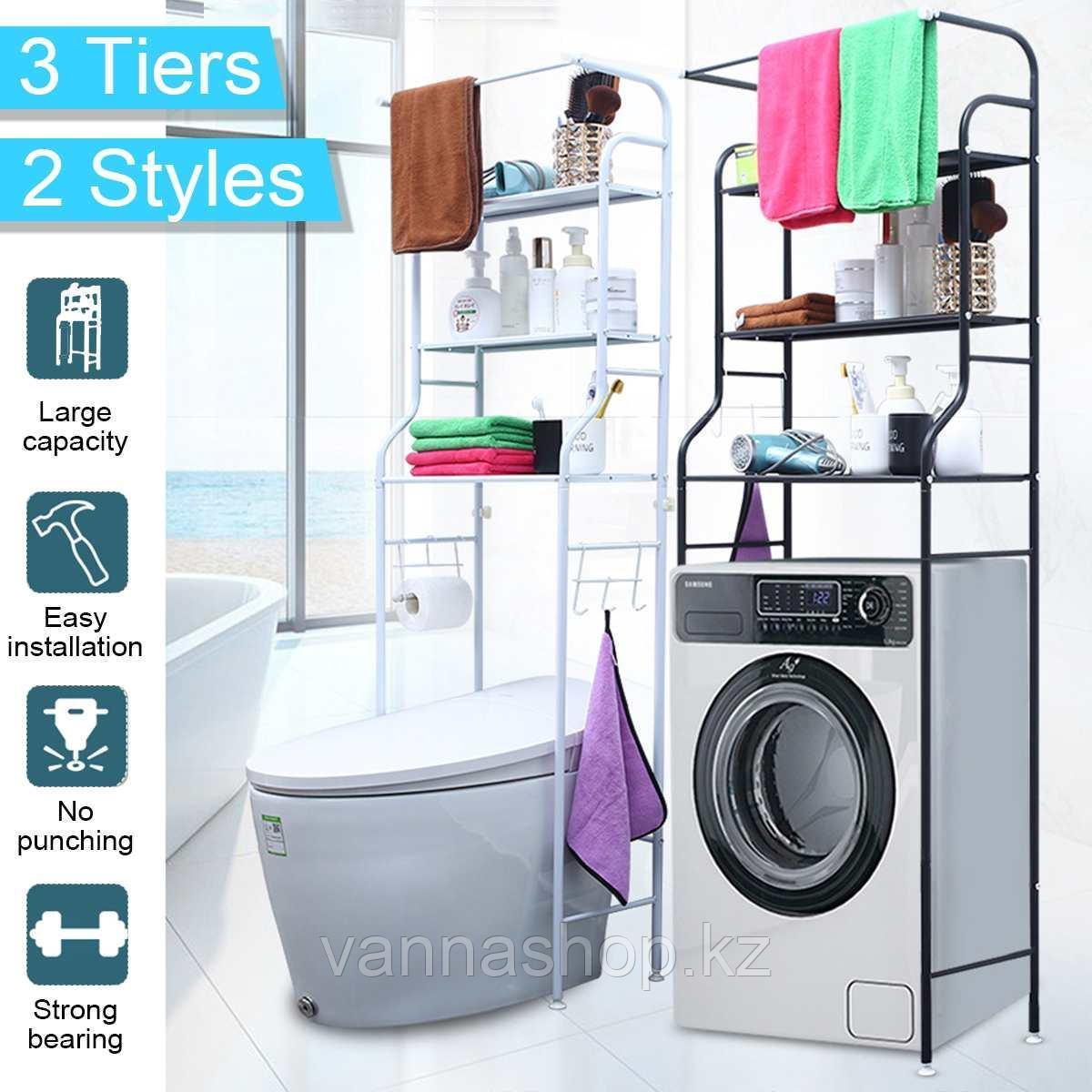 Полка для унитаза из нержавеющей стали, полка для кухонной стиральной машины, стойка для ванной комнат