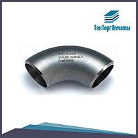 Отвод для воды нержавеющий 90 градусов Марка AISI 316 Ti