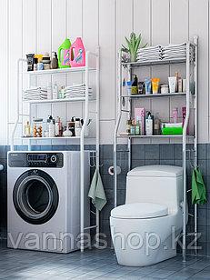 Полка для унитаза из нержавеющей стали, полка для стиральной машины, стойка для ванной комнат