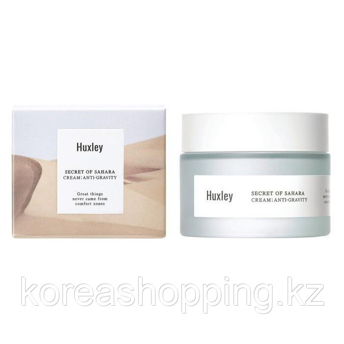 Антивозрастной крем HUXLEY Secret of Sahara Anti-Gravity Cream (50мл.)