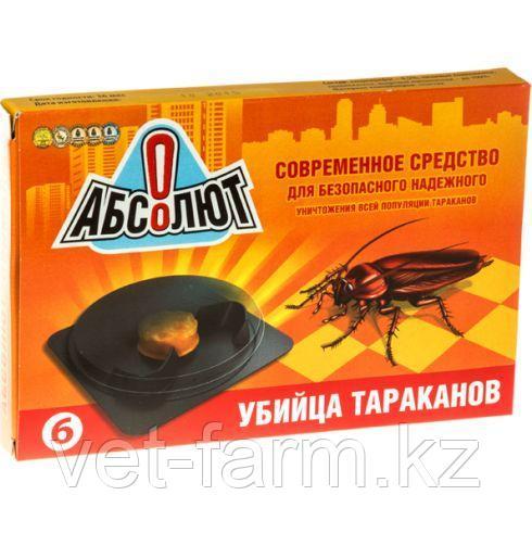 Инсектецидное средство Абсолют приманка от тараканов 6 шт(блистер)