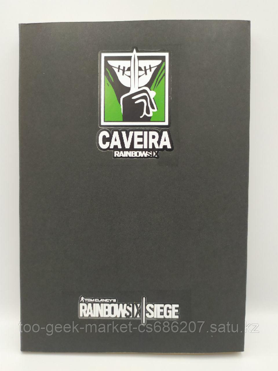 "Скетчбук крафотвый ""Caveira"""