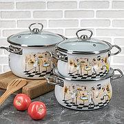 """Набор эмалированной посуды из 3-х кастрюль,(1,5 л, 2,5 л, 3,5 л) i1000 """"Гурманика"""""""