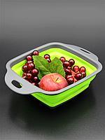 Квадратный силиконовый раскладной дуршлаг для мытья фруктов/новинка 2020! 24х18 см.