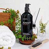 Шампунь против выпадения волос с розмарином Aromatica Rosemary Active V Anti-Hair Loss Shampoo, фото 3