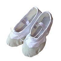 Балетки танцевальные белые Китай, фото 1