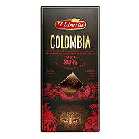 Победа Вкуса «COLOMBIA» Dark Шоколад горький «КОЛУМБИЯ» 80% какао 100 гр