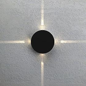 1545 TECHNO LED / Светильник садово-парковый со светодиодами BEAM черный