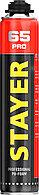 Пена монтажная с увеличенным выходом, пистолетная, всесезонная, 800мл, STAYER PRO 65