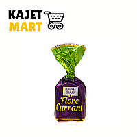 Конфеты Fiore currant 1кг